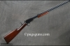 New-Winchester-M1906.jpeg