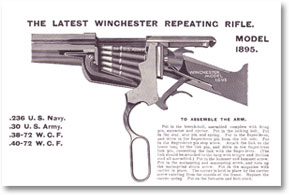 repeating_rifle
